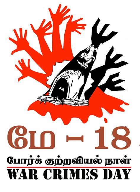 INDEPENDENCE: 'Remembering May 2009': Tamils worldwide